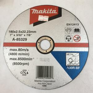 """ใบตัดเหล็ก Makita 7"""" บรรจุกล่องละ 25 ใบ"""