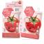 Smooto Tomato Collagen white Serum 1 กล่อง 6 ซอง thumbnail 1
