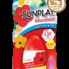 Sunplay Super Block SPF50+ PA++++ ซันเพลย์ซูปเปอร์บล๊อค เอสพีเอฟ50+ พีเอ++++ 35 กรัม