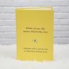 """อัลบั้ม 300 รูป (4x6"""") ลาย Flower - งานบวช - สั่งทำใส่ชื่อ"""