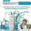 **พร้อมส่ง**Hive UP Mineral Spray 100ml. สเปรย์น้ำแร่จากประเทศแคนาดา ที่อุดมด้วยแร่ธาตุ 70 ชนิด ช่วยเพิ่มความชุ่มชื่น และกระชับผิวหน้า ลดเลือนริ้วรอยด้วยคุณสมบัติเหมือน Botox จากธรรมชาติ ,