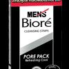 Men's Biore Porepack Black เมนส์บิโอเร พอร์แพ็ค แบล็ค 10 แผ่น
