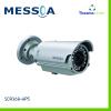 Messoa SCR368-HP5 1/3 inch 700TVL CCTV Camera