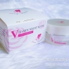 Vitamin night mask มาส์ควิตามินสูตรเข้มข้น เกรดพรีเมี่ยม ขนาด 10 กรัม
