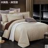 (Pre-order) ชุดผ้าปูที่นอน ปลอกหมอน ปลอกผ้าห่ม ผ้าคลุมเตียง ผ้าซาตินสีกากี เนื้อละเอียดทอลายเพรสลี่ในตัว