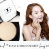 **พร้อมส่ง**Coco Blanc Aura CC Pressed Powder No.1 Blanc Luminous Winter แป้งโคโค่ บล็อง เบอร์นี้เนื้อแป้งออกโทนขาวสว่าง จะเน้นเรื่องขาวกระจ่าง กระจายแสง วาวทั่วหน้าค่ะ แป้ง CC นวัตกรรมใหม่ รวมเอาขั้นตอนการบำรุงผิว เบส บีบี และไพรเมอร์ เข้าไว้ด้วยกัน