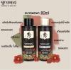 **พร้อมส่ง**Daeng Gi Meo Ri Dlae Soo Hair Loss Care Shampoo+Treatment 80 ml.*2 เซ็ทคู่ผมสวย พรีเมื่ยมแชมพูและทรีทเมนท์จากประเทศเกาหลี ลดการขาดหลุดร่วงของเส้นผม พร้อมนวดบำรุงให้ผมนุ่มลื่นสวยไม่พันกัน ด้วยส่วนผสมสมุนไพรล้ำค่ากว่า 20 ชนิด ช่วยดูแลทั้งเส้นผ ,