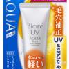 Biore UV Aqua Rich Watery Mousse SPF50/PA++++ บิโอเร ยูวี อะควา ริช วอเตอร์รี มูส SPF50/PA++++