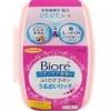 Biore Perfect Cleansing Cotton บิโอเร เพอร์เฟค คลีนซิ่ง คอตตอน