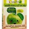 Smooto apple Q10 baby white cream สมูทโตะ แอปเปิ้ลเบบี้ไวท์ ครีม 1 กล่อง (6 ซอง)