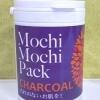 **พร้อมส่ง**Mochi Mochi Pack Charcoal 700ml ผงแป้งมาสก์หน้ามหัศจรรย์ ช่วยฟื้นฟูสภาพผิวด้วยดินโคลนและช่วยบำรุงผิวพรรณอย่างล้ำลึกด้วยคุณค่าจากถ่าน ช่วยล้างสารพิษที่ตกค้างบนผิวหน้า ดีท๊อกซ์ผิวให้สะอาดเผยความสดใสของผิววิ๊งๆ จ้า