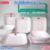 ชุดอาหารจัดเซ็ทพร้อมกล่องบรรจุภัณฑ์ PICNIC Set
