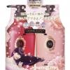 **พร้อมส่ง**Shiseido Ma Cherie Moisture Shampoo 450 ml.& Conditioner 380 ml. แชมพู+ ครีมนวด ใหม่ล่าสุด!! สูตรสำหรับผมแห้งเสีย ชี้ ฟู ดัด ทำสี นุ่มสลวยคะ อุดมไปด้วยดอกไม้นานาชนิด กลิ่นหอมติดผม ใช้แล้วรับรองไม่ผิดหวังค่ะ ,