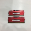 8GB. 4X2 DDR-3 1600 Corsair Vengeance RED