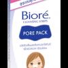 Biore Pore Pack บิโอเร พอร์แพ็ค