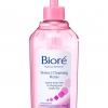 Biore Perfect Cleansing Water บิโอเร เพอร์เฟค คลีนซิ่ง วอเตอร์ สูตรน้ำแร่ 150 มล.
