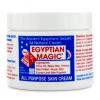 **พร้อมส่ง*Egyptian Magic All Purpose Skin Cream ขนาดกลาง 59g. ครีมอียิปต์ ครีมบำรุงมหัศจรรย์ สกินแคร์ธรรมชาติจากอเมริกาที่โด่งดังแบบปากต่อปากมากว่า 25ปี ดารา เซเลปทั่วโลกแนะนำว่าควรใช้ ! ใช้ได้ตั้งแต่หัวจรดเท้า แนะนำสำหรับสาวๆที่มีสิว ,