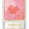 **พร้อมส่ง** ปัดแก้มสีใหม่จาก Canmake Glow Fleur Cheek 05 Wedding Fleur ปัดแก้มลายโบและกุหลาบ ผสมผสานสีไฮไลและปัดแก้มเข้าด้วยกัน จะปัดผสมหรือปัดแยกก็สวยคะ วิ้้ง สไตล์ญี่ปุ่น ดูเป็นธรรมชาติคะ มีแปรงปัดสีขาว น่ารักๆมาให้พร้อมคะ บรัชออนผสมชิมเมอร์เนื้ ,