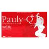 อาหารเสริมสำหรับผู้หญิง Pauly-Q Collagen Soy Plus - (พอลี-คิว คอลลาเจน ซอย พลัส) 1 กล่อง บรรจุ 30 แคปซูล