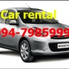 Car rental Nissan Marh 1.2 (auto)
