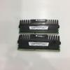 8GB. 4X2 DDR-3 1600 Corsair Vengeance Black