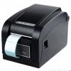 เครื่องพิมพ์บาร์โค้ด ราคาถูก 5900 บาท (ขนาด Size สูงสุด 80mm)