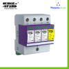 Power Line Surge suppression, Model: BCM25/3+NPE