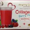 คอลลาเจน ราคา ถูก Collagen ราคาถูก