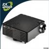 projector mini - โปรเจคเตอร์มินิ ราคาถูกสุดๆ