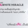 **พร้อมส่ง**Snailwhite Miracle Intensive Repair Serum 30ml. สเนล ไวท์ มิราเคิล อินเทนซีฟ รีแพร์ เซรั่มบำรุงผิวหน้า ฟื้นฟูทุกปัญหาผิว กักเก็บน้ำให้ผิวดูอิ่มน้ำมีชีวิตชีวา กระตุ้นการสร้างคอลลาเจนในผิวทำให้ผิวยกกระชับ ผิวขาวกระจ่างใสอย่างเป็นธรรมชาติ ,