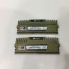 8GB. DDR-3 4X2 Corsair vengeance