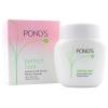 POND'S Perfect Care Lemon Cold Cream Deep Cleanser 60 ml. พอนด์ส ครีมล้างเครื่องสำอาง พร้อมบำรุงผิว สูตรคลาสสิก 60 มล.