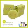 **พร้อมส่ง**Sweet Macaron Soap : Matcha Green (สีเขียว) ช่วยให้ผิวขาวใส หน้าเรียว V-shape ผิวกระชับ เต่งตึง สบู่ทำความสะอาดผิวหน้าและผิวกาย ด้วยอนูฟองที่ละเอียด ทำความสะอาดรูขุมขนได้อย่างล้ำลึก แถมฟรี ตาข่ายตีฟอง คุณภาพเยี่ยม ที่ช่วยเพิ่มประสิทธิภาพการทำฟ
