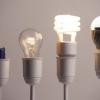 LED BULB หลอดไฟที่คุณควรใช้