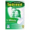 เม็ดฟู่ ทำความสะอาด ฟันปลอม (Denture cleanser) Polident โพลิเดนท์ จำนวน 24 เม็ด/กล่อง