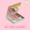 **พร้อมส่ง**Mille Glitzy Glow Eye Palette 8 g. #1 Pink Garden โทนสีชมพู ผลิตภัณฑ์พาเล็ทท์ อายแชโดว์ ควอด 4 เฉดสี เนื้ออายแชโดว์ละเอียดเนียน เรียบรื่น บางเบา เกลี่ยง่าย ไม่เป็นคราบ หรือตกร่องพับเปลือกตา มาพร้อมกับหลากหลายมิติของผิวสัมผัส อย่างเนื้อแมทท์ ซา