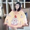 ผ้าคลุมให้นม สั่งทำใส่ชือ ลาย Kook Kai - Yellow