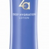 ซีเอ ดีพ ไฮเดรชั่น โลชั่น Za Deep Hydration Lotion 150 มล.