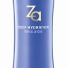 ซีเอ ดีพ ไฮเดรชั่น อิมัลชั่น Za Deep Hydration Emulsion 125 มล.