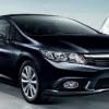 Car rent Civic 2012-2013 black รถเช่าขับเองรายวัน