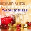 premiumรับผลิตสินค้าพรีเมี่ยม&Dinner Set