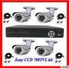 Set CCTV 4 chanal (ไม่รวมสาย) ราคาถูก
