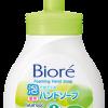 Biore Foaming Hand Soap Citrus Fragrance บิโอเร โฟมล้างมือ กลิ่นซีทรัส 250 กรัม