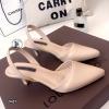 รองเท้าหัวแหลมรัดส้น Style Zara (สีครีม)