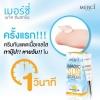 **พร้อมส่ง**Merci Magic Sunscreen SPF50 PA+++ เนื้อกันแดดเป็นเจลใส อารมณ์คล้ายๆไพรเมอร์เลยค่ะ ไม่ทำให้รองพื้นเปลี่ยนสี ไม่ให้หน้ามันระหว่างวัน สัมผัสชุ่มชื้น เบาสบายหน้า ,