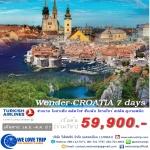 Wonder Croatia 7D 4N By TK (เม.ย.-ต.ค. 2561)