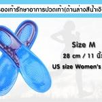Size M เบอร์ 6-9