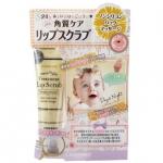 **พร้อมส่ง**Canmake Day&Night Treatment Lip Scrub 10g. ลิปสครับตัวดังในญี่ปุ่น เนื้อสครับจากเม็ดน้ำตาลจากธรรมชาติ ช่วยขจัดเซลล์ผิวให้ริมฝีปากคุณเนียนนุ่ม ชุ่มชื้น เปล่งปลั่ง ดูอมชมพูแบบสุขภาพดีทำให้ลิปสติกที่ทาติดทน และยังมีกลิ่นวานิลลาแบบหวานๆด้วยจ้า ,