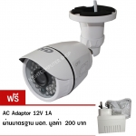 PSI OCS กล้องวงจรปิด ONLINE CAMERA SECURITY HD รุ่น C1 ฟรี AC Adaptor 12V 1A