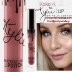 *พร้อมส่ง*Kylie Matte Liquid Lipstick - Koko K ขนาด 3.25 ml. แบรนด์ลิปติกเนื้อแมทลิควิคที่มาแรงสุดๆ ในตอนนี้ ลิปจิ้มจุ่มเนื้อแมทมีเม็ดสีแน่น เนื้อเนียนละเอียด และมีส่วนผสมที่ให้ความชุ่มชื้น เม็ดสีชัดเจนมากไม่รู้สึกหนึบปากเกินไปค่ะ ,